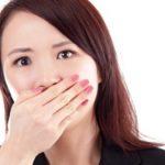 Giải đáp thắc mắc: Hôi miệng uống thuốc gì hiệu quả nhất?