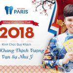 Nha khoa Paris trân trọng thông báo: Lịch nghỉ Tết và khai xuân 2018